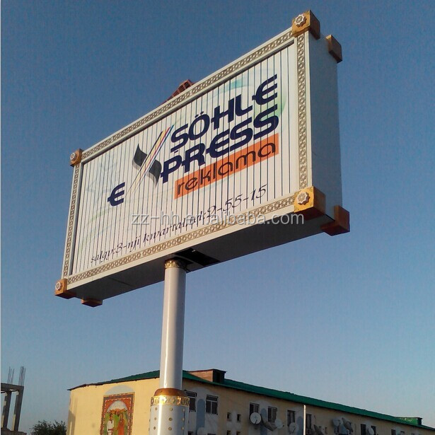 wall mounted billboard frame wall mounted billboard frame suppliers