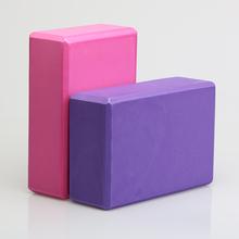 Hot sale durable high-density eva foam yoga building blocks with custom logo