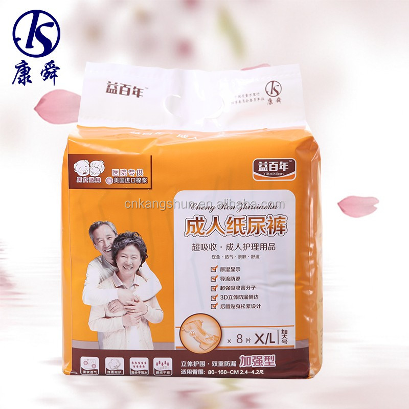 Leak Guard Anti-Leak and Diapers/Nappies Type Moony Pants Manufacturer