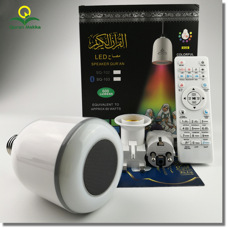 LED Lamp The Holy Quran Player Speaker Bluetooth