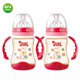 hot heat sensitive color changed PPSU BPA Free Baby avent Feeding Bottle silico baby biberon,