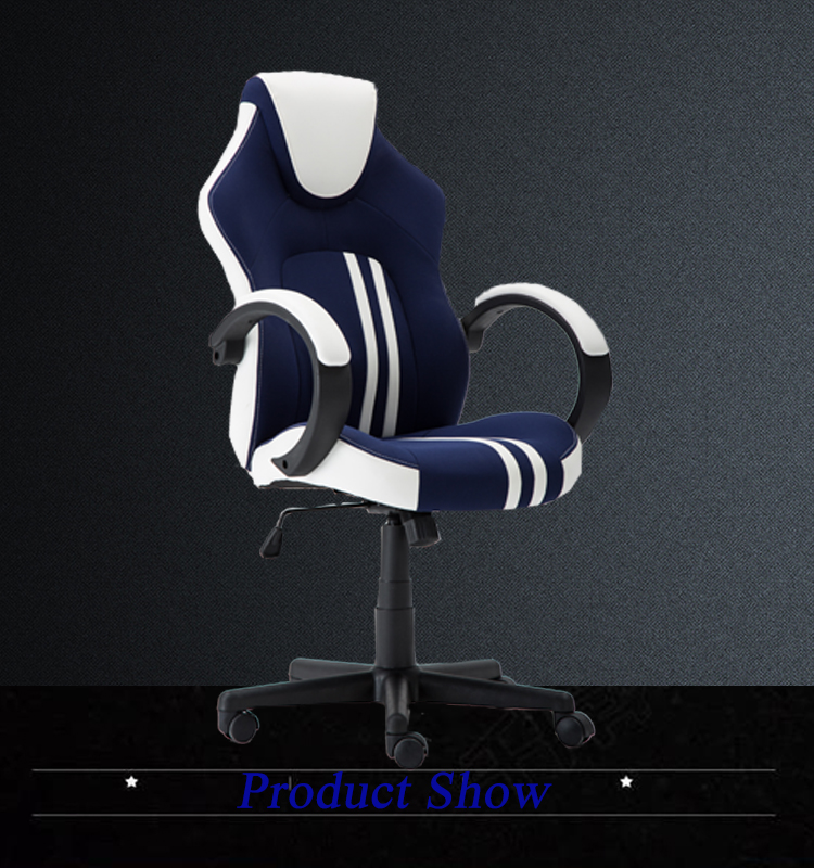 swivel office PC Gamer E-sports Racing Gaming Chair