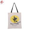Goody Bags Resuable Cotton Canvas Tote Bag Halloween Props Amazon