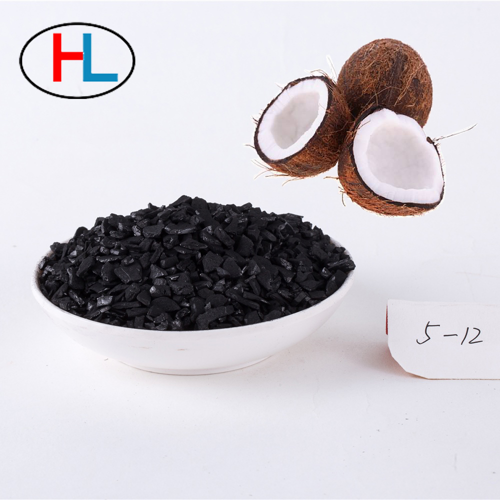 Smoke adsorption with coconut shell activated carbon