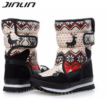 Snow Boots Directory of Women's Boots, Women's Shoes and