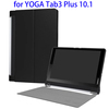 2 Folding Flip Leather Protective Tablet Cover for Lenovo YOGA Tab3 Plus 10.1