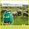 Sheep 2 joules solar electric fence energizer,solar fencing charger