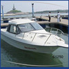 Gather China cheap Best low price cheap fiberglass boat for sale