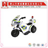 Whosale 6v children electric vehicle battery operated ride on car motorcycle