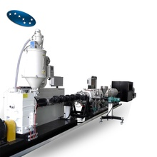 <span class=keywords><strong>Ppr</strong></span> plastic waterleiding extrusie machines/productielijn