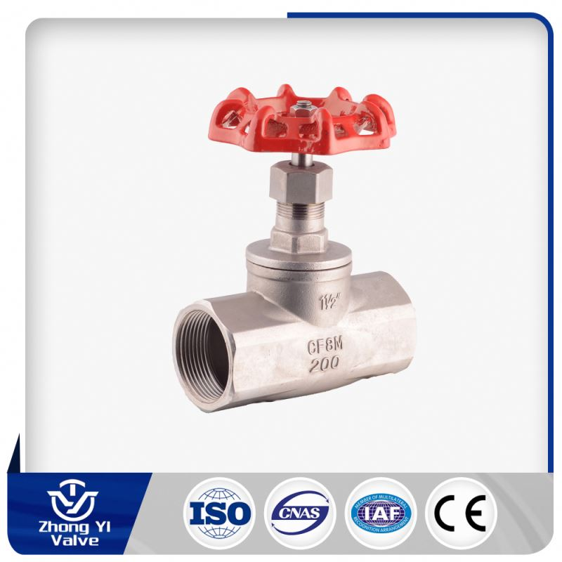 Reduce port ball valve stainless steel ss304 globe valve from factory