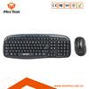 Good Quality Best Wireless Keyboard And Mouse Combo