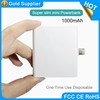 2017 trending CE RoSH FCC mini smart 1000mah emergency battery charger for iphone 7 and Samsung,one time use powerbank