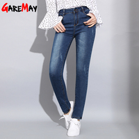 Women's Blue Jeans Stretch Classics Denim Pants Women High Waisted Skinny Casual Ladies Jeans Women