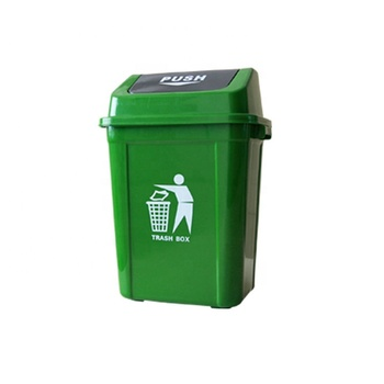 20L 30L Indoor Plastic Home Kitchen Office Hotel Room Cheap Recycle Bin