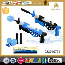 New products 2017 water balloon guns launcher party kids