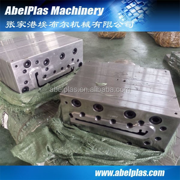 pvc fascia board machine