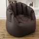 Heated Sofa Fabric Finger Bean Bag Chair Covers Bulk