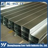 Factory Supply Corrosion Resistance Cable Tray Manufacturers