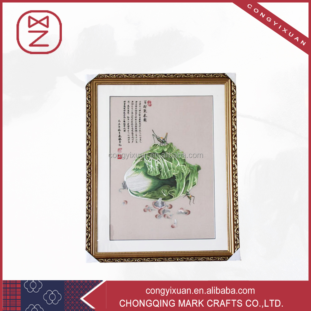Chinese shu embroidery craft dinning room adornment picture send to friends