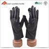 Free Sample Multi-functional Black Microfiber Gloves