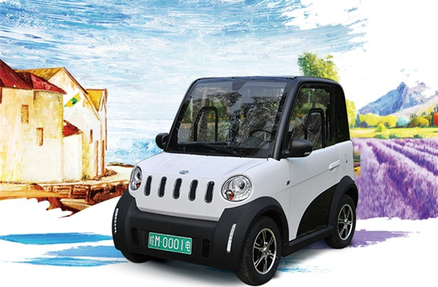 2 Seat Small Cars Four Wheel Electric Car Vehicle For Eec L7e L6e