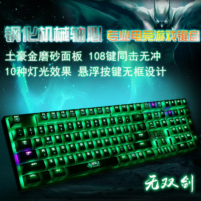 Best selling Slim wired laptop keyboard gaming with switches