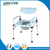 Medical Furniture Aluminum toilet seat Commode chair for Elderly Disabled Foldable