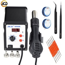 JCD 858D digital hot air heat gun 110 v 220 v 750 w zachte wind SMD rework reparatie