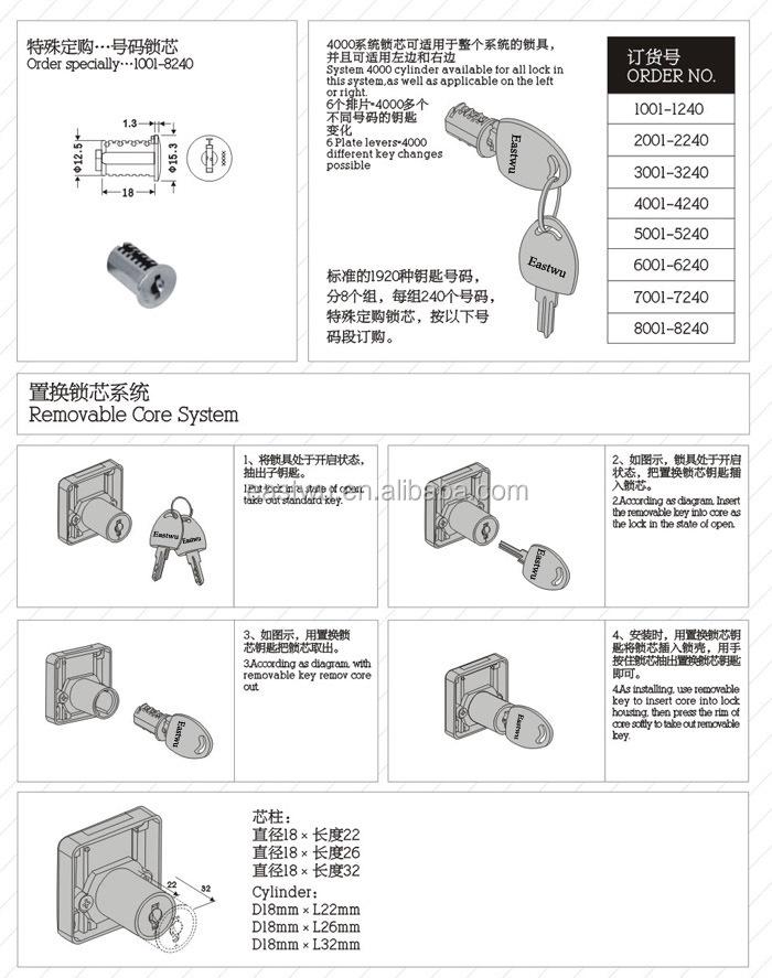 K108-18 Computer Key Drawer Central Lock Side Mount Movable Cabinet