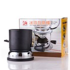 New Stainless Steel Gas Stove Outdoors Coffee Maker Stove for Coffee Pot/ Siphon Pot use