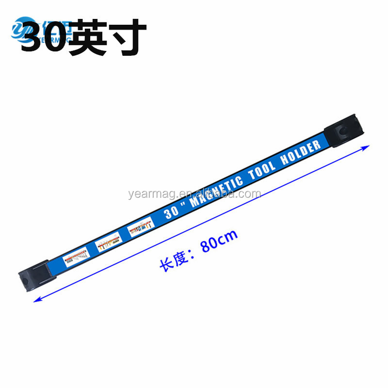 30 Inch Magnetic Tool Holder Bar with Strong Holding Force