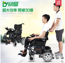 Safety foldable and lightweight power electric wheelchair for handicapped and elderly