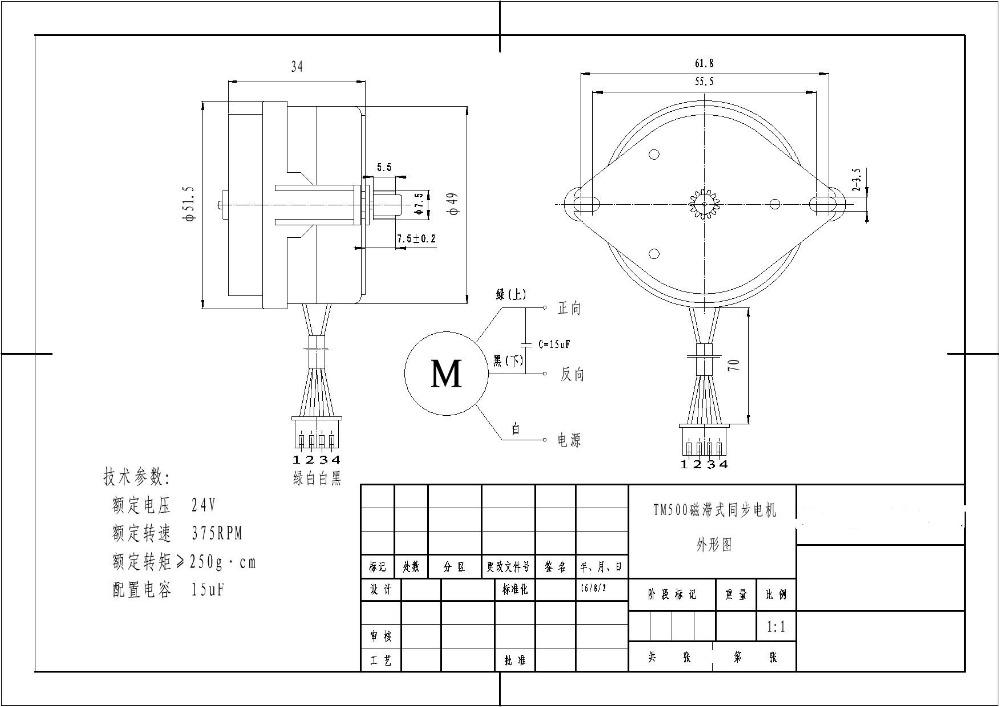 Magnetic Hysteresis Synchronous Motor Tm600 Buy Synchronous Motor 220v Synchronous Motor Tm500
