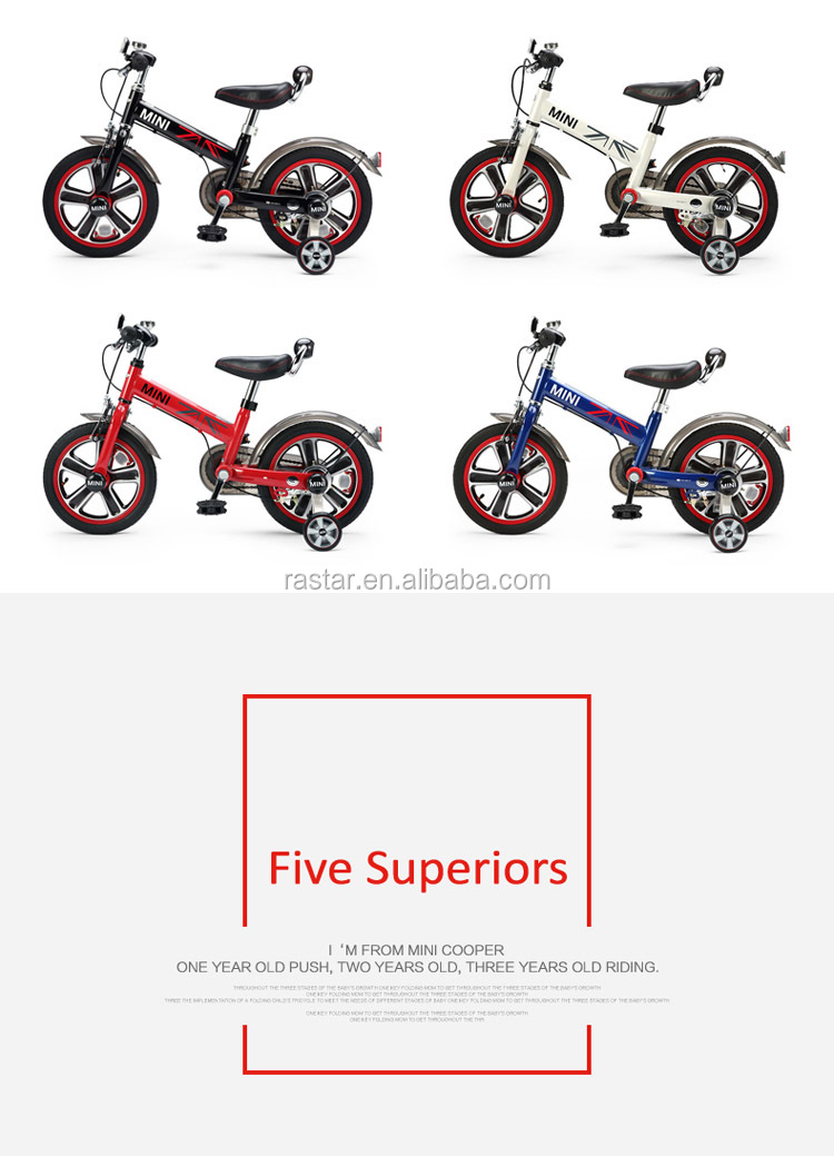 RASTAR wholesale sport kids bmw mini bike