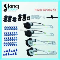 Universal 2-doors/4-doors power window kit
