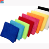 Hign quality Microfiber towel 30X30 car microfiber cleaning cloth