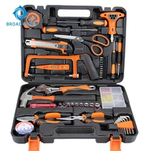 45PC Electrician Power Tool Kit Box Hand Tool Kit