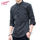 mens non iron fancy dress t shirts