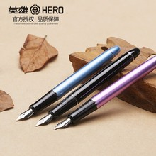 Heroes 5028 3 nibs 3 in 1 metal calligraphy pen art pen parallel pen gothic Arabic Italic Uncial replacement 1.1 1.5 1.9 mm