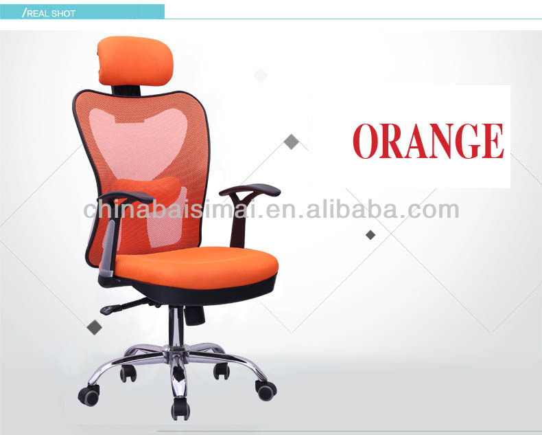 D02 New Arrival best quality office furniture executive chair office chair specification