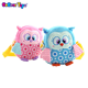 BobearToys baby cute child plush stuffed owl animal 3D cartoon kids shoulders messenger cotton bag crossbody baby bag