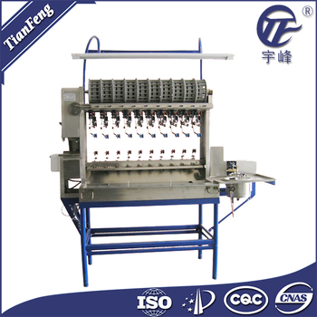 Wholesale Factory independent Vacuum Permeating machinery textile
