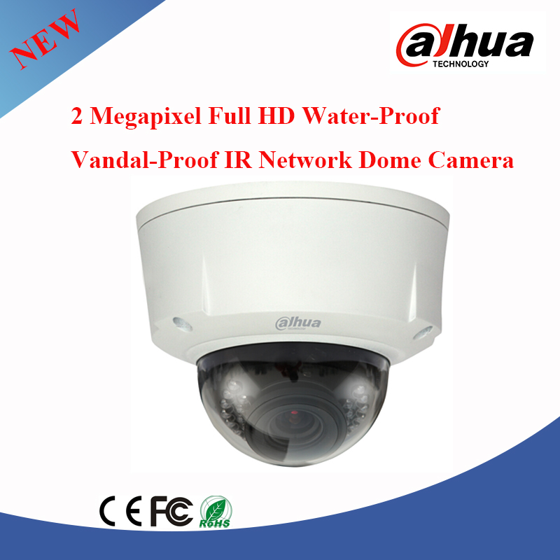 Dahua 2mp varifocal lens dome ip camera,outdoor ir cctv camera,2 mega pixel ip camera