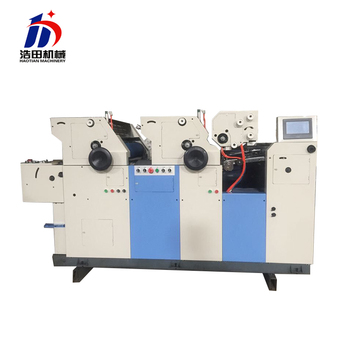 colorful magazine offset printing machine old digital offset printing machine