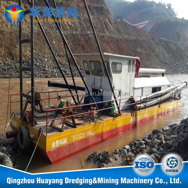 10 inch used sand dredgers for sale,used sand dredging machine