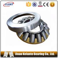 Self-aligning Thrust Roller Bearing 29280