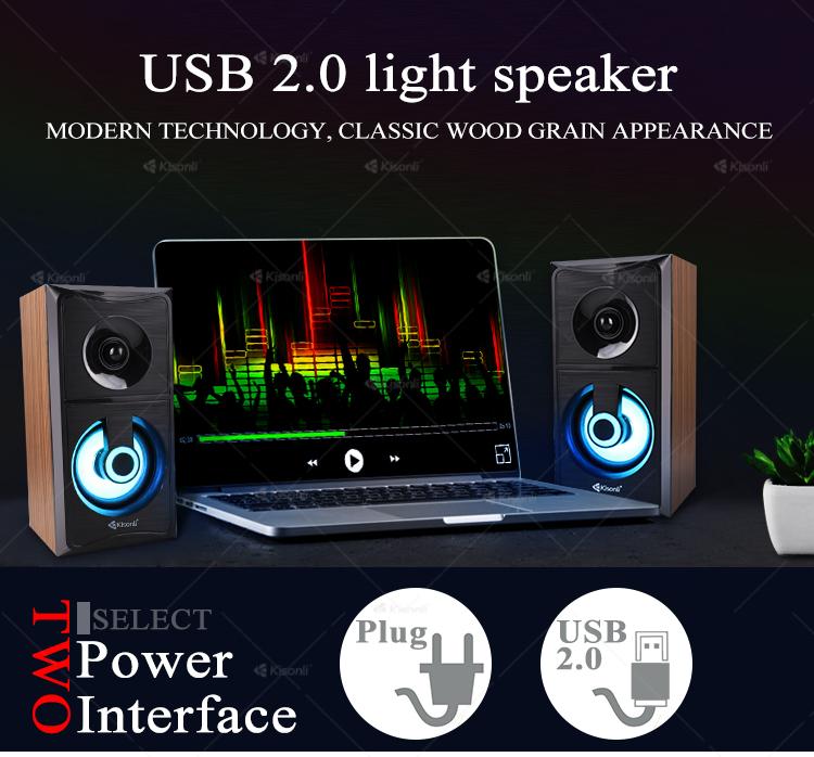 Kisonli New Model Passive Bass Led PC Mini Wooden Portable speaker
