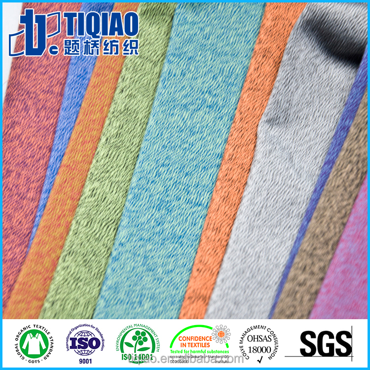 Designer's favourite 150d polyester fabric for automobile
