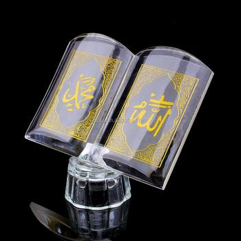 Gran 8x11 Cm Cristal Musulmán Corán Islámico,Oro Cristal Sagrado ...